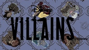 "axes femme(アクシーズファム) から「Disney Collection ""VILLAINS"" <ヴィランズシリーズ>」9/21(月)予約発売!"