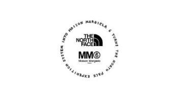 『MM6 Maison Margiela × The North Face (エムエム6 メゾン マルジェラ × ザ・ノース・フェイス)』カプセルコレクション 10/12(月)発売!