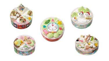 サーティワンアイスクリーム「HAPPY ICE CREAM CHRISTMAS」キャンペーン