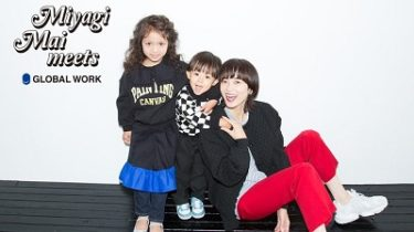 『GLOBAL WORK KIDS ×モデル宮城舞さん』70'sヴィンテージをテーマにしたキッズウエアが10/30(金)発売!