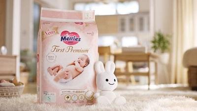 アカチャンホンポ限定先行発売「メリーズ First Premium」
