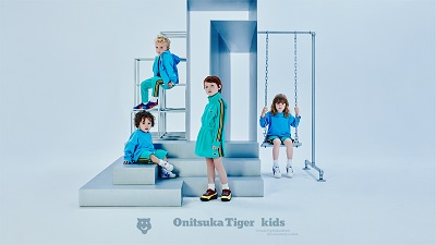『オニツカタイガー(Onitsuka Tiger)』初のキッズコレクション 2020秋冬