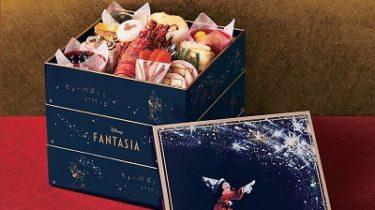 "Disney Fantasy Shop ""ディズニーオリジナルおせち2021"" 早期割引キャンペーン中!"