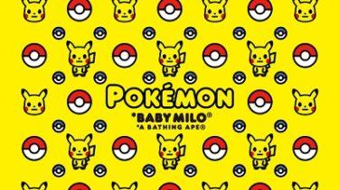 「A BATHING APE® × Pokémon (アベイシングエイプ×ポケモン)」コレクション10/31(土)発売!