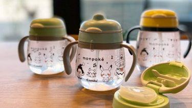 Combi すべて日本製のマグシリーズ「LakuMug(ラクマグ)」にモンポケモデル登場!11月上旬発売予定!