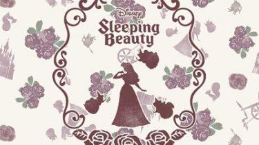 axes femme(アクシーズファム) から「Disney Colleciton <眠れる森の美女>」 10/9(金)~WEB予約スタート!10月下旬発売予定!
