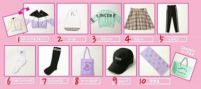 【子供服の福袋2021】- PINK-latte(ピンクラテ) WEB限定福袋11/11(水)発売!