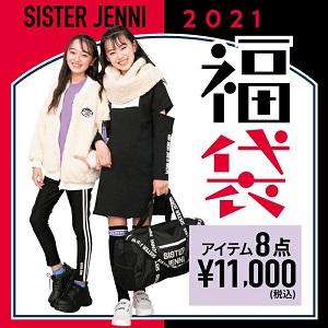 SISTER JENNI2021福袋
