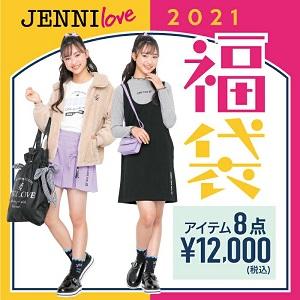 2021JENNI love福袋
