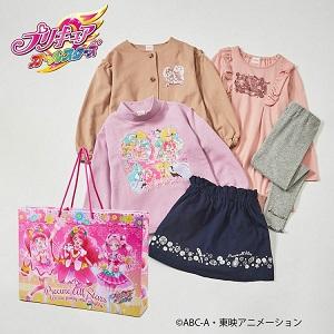 【子供服の福袋2021】- イオンスタイル(AEON STYLE) 11/5(木)WEB予約スタート!