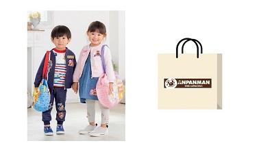 【子供服の福袋2021】- アンパンマンキッズコレクション11/13(金)~順次予約スタート!