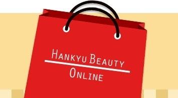 【福袋2021 コスメ】-HANKYU BEAUTY ONLINE(阪急阪神百貨店通販)11/18(水)~予約スタート!
