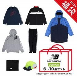 【子供服の福袋2021】- KIDS スポーツ・アウトドア