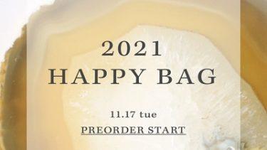 SNIDEL(スナイデル) 【2021福袋】11/17(火)予約スタート!