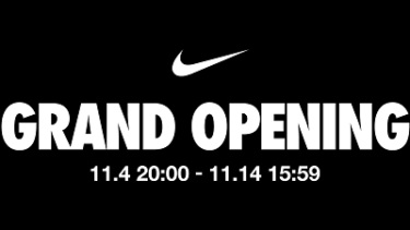 NIKE楽天ストア -GRAND OPENING-