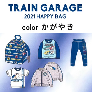 【子供服の福袋2021】- キッズ スポーツ・アウトドア