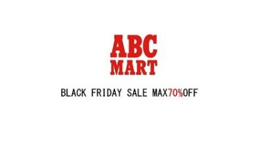 【BLACK FRIDAY】ABC-MART(ABCマート)11/20(金)スタート!