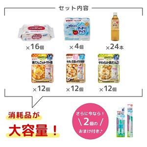 """【ピジョン(pigeon)】〈公式限定〉 """"離乳食詰め合わせBOX"""" タイムセール価格で発売!"""