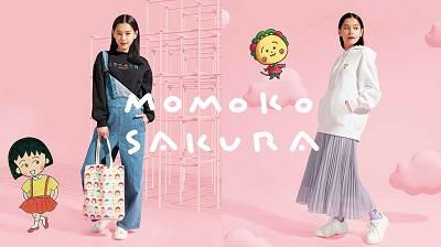 【ジーユー(GU) × MOMOKO SAKURA】「ちびまるこちゃん」「コジコジ」スペシャルコレクションが1/1(金・祝)~順次発売!