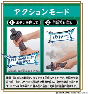 【ファッションセンターしまむら】鬼滅の刃「DX日輪刀」入荷!