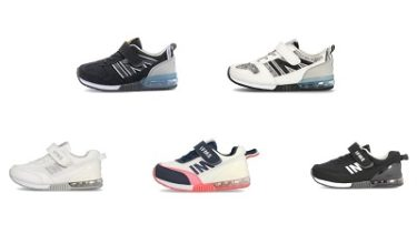【AEONの靴 総合オンラインショップ G-FOOT Shoes Marche】イフミー(IFME)エア入りソール搭載キッズ スニーカーがスペシャルプライス!