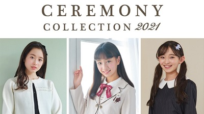 〈卒服2021〉卒園・卒業式におすすめ!人気キッズフォーマル