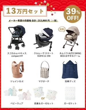 """【コンビショップ (Combi Shop) 限定】""""新春福袋2021"""" 12/28(月)14:00~スタート!"""