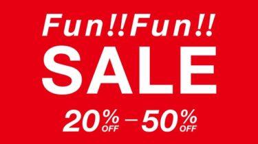 フランフラン( Francfranc) オンラインショップ『Fun!Fun!セール』12/20(日)スタート!
