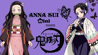【アナスイ ミニ】『ANNA SUI mini meets 鬼滅の刃』12/19(土)発売!