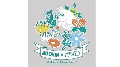 『 studio CLIP× MOOMIN』大人気コラボアイテム 1/21(木)発売!