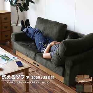 ファミリー家具、ベビー用品のECショップ 【Halu(ハル)】がオープン!