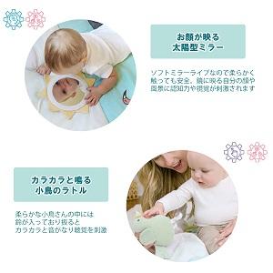 """【 aden+anais(エイデンアンドアネイ)】""""プレイマット ジャングルジャム"""" 2/3(水)発売!"""