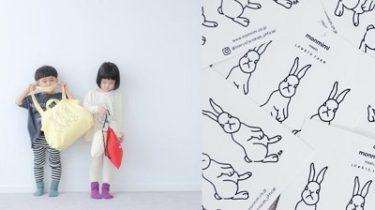 【 LOWRYS FARM キッズ × 子供服通販サイト「monmimi」】コラボアイテム2/19(金)発売!