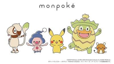 ポケモン公式ベビーブランド【モンポケ】アパレルコレクション「monpoké 2021 SPRING/SUMMER」3/15(月)から順次発売
