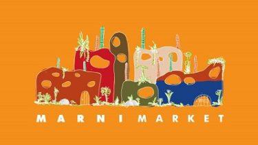 春の「MARNI MARKET(マルニマーケット)」オンラインショップ 3/4(木)から順次販売