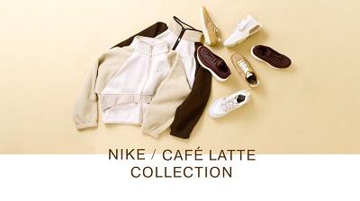 """NIKE """"CAFFÈ LATTE PACK(カフェラテ パック)""""が登場!"""