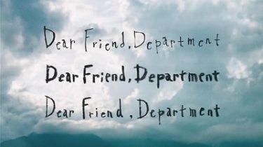 """【伊勢丹新宿店】人気ブランド<ミナ ペルホネン> """"Dear Friend, Department"""" 3/24(水)~開催"""