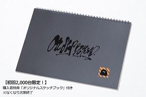 ストライダー×神山隆二 「RATFACEモデル」4/26(月)発売!