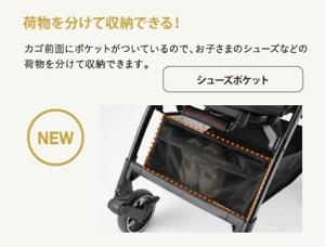 【Combi】コンビ ホワイトレーベルスゴカルSwitch plus エッグショック XL