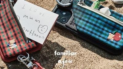"【HANKYU FASHION】""familiar × ajew"" コラボアイテム3/8(月)発売"