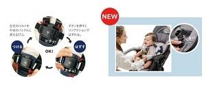 【赤ちゃん本舗×Aprica 共同開発】アップリカ ラクーナ ビッテ クッション[2021年モデル] 4/3(土)発売予定!