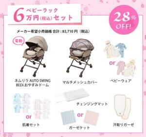 """コンビショップ限定!""""春の福袋"""" 3/25(木)発売!"""