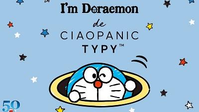 【CIAOPANIC TYPY】I'm Doraemonアイテム 3/26(金)発売!