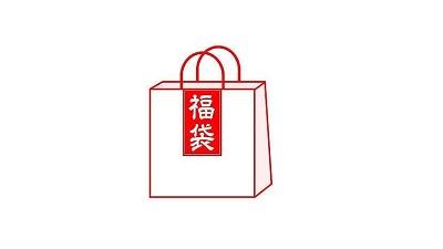 【東急百貨店】ベビー・キッズバーゲン&夏の福袋2021