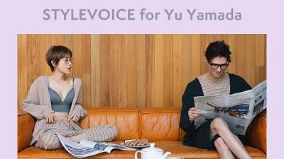 【STYLEVOICE for Yu Yamada】パジャマ&ルームウェアコレクション