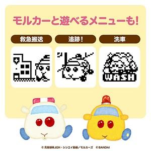 【PUI PUI モルカー×たまごっち】コラボ「PUI PUI モルカっち」予約発売!<10/9(土)発売>