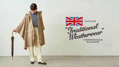 【Traditional Weatherwear】レインシリーズ