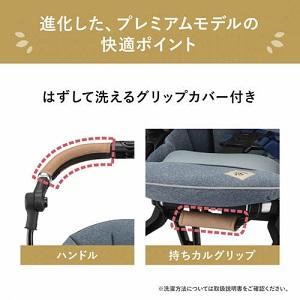 【ベビーザらス限定】Combi 「スゴカルα 4キャス compact エッグショック Simplight」7/2(金)発売!