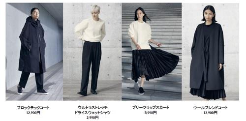 【ユニクロ × セオリー (UNIQLO×Theory) 】2021年秋冬コレクション10/1(金)発売!