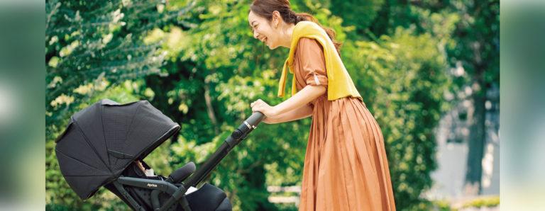 """【アップリカ(Aprica)】オプティア クッションシリーズのNEWモデル """"グレイス"""" 9/24(金)発売!"""